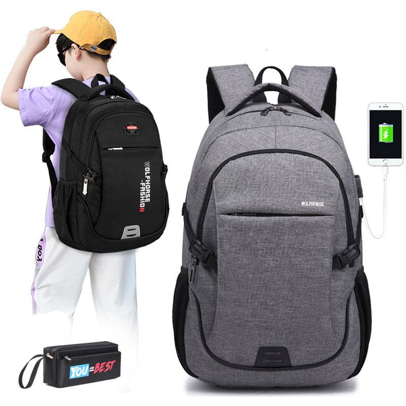 双肩包男士背包女书包韩版潮大容量中学生小学生书包初中生电脑包