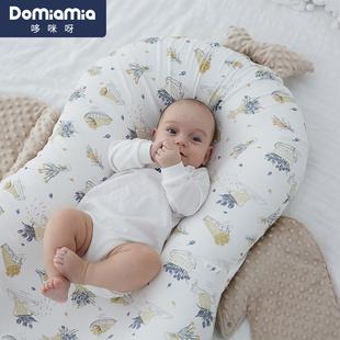 【直营】domiamia新生儿仿生睡床