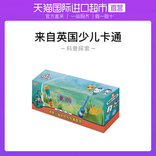 Sea Size Musical Instrument / Gift Toys Import