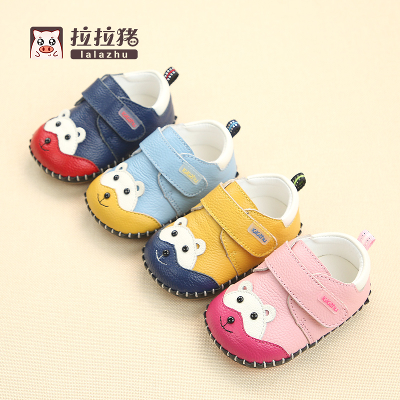 1f9db8052a221 Lara pig spring and autumn Shoes baby boy soft bottom step shoes 6-12 months  · Zoom · lightbox moreview · lightbox moreview · lightbox moreview ...