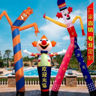 Air dancing star air model Man cartoon gesture pneumatic model human robot swing opening inflatable arch customization