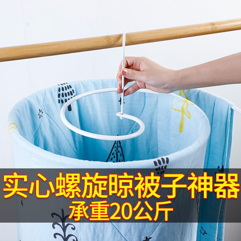 法洁诺 螺旋式晒衣架 天猫优惠券折后¥14.8起包邮(¥24.8-10)