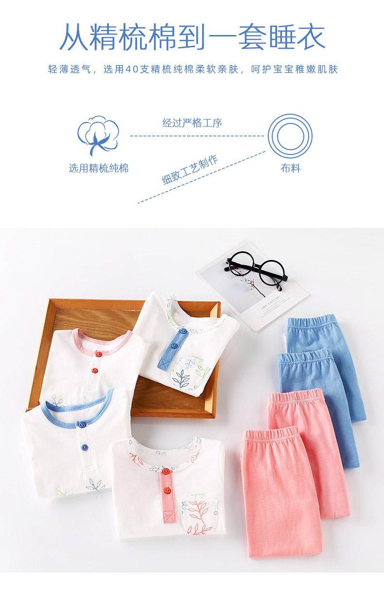 包邮北极绒夏季男女宝宝长袖空调服5