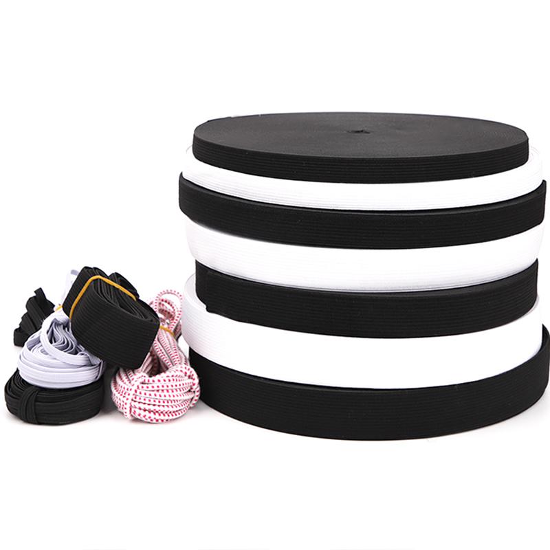 黑白松紧带高弹力宽细扁婴儿橡皮筋绳加厚松紧带裤子腰带DIY辅料