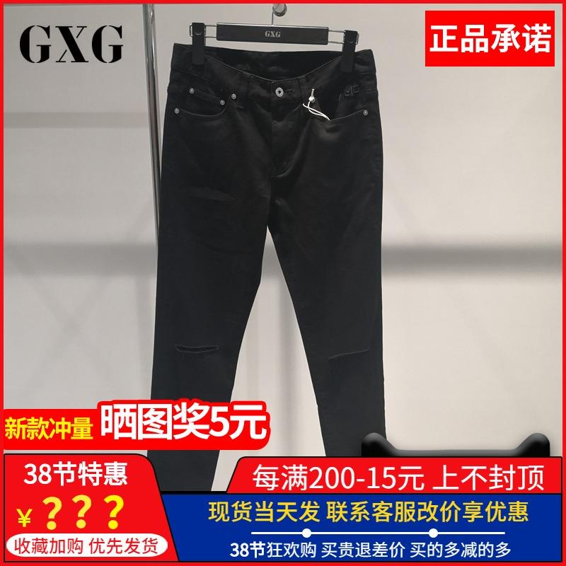 GXG Quần nam 2019 Thu mới Quần jean lỗ mới Quần nam Tide Thương hiệu Quần chân mỏng tự nhiên GY105785E - Quần jean