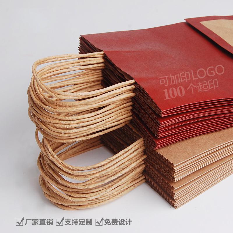 牛皮纸袋手提袋奶茶打包袋定制礼品包装袋服装店购物袋子定做logo