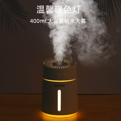 Simple humidifier household mute bedroom night night light aromatherapy essential oil bedside office desktop purifying air large capacity pregnant women and babies large fog volume small wireless rechargeable ideas