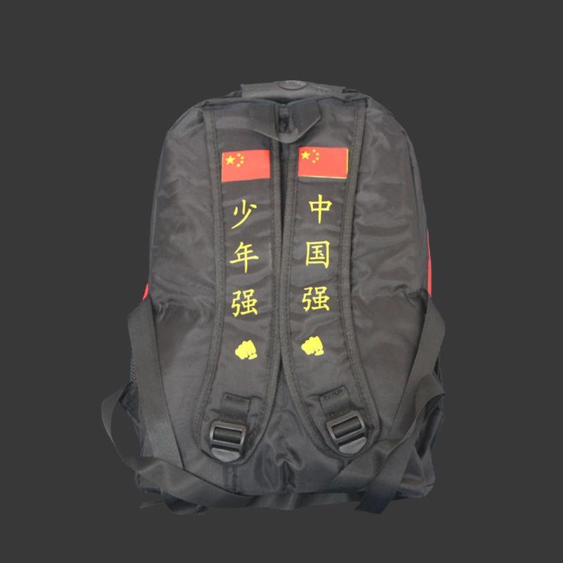 跆拳道书包双肩包箱包男女包道多功能装备包运动大容量礼品电脑包