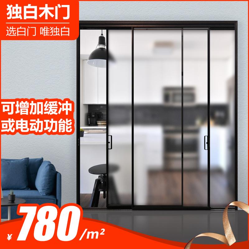 厨房铝合金移门定制窄边框家用客厅卫生间阳台简约玻璃推拉门隔断
