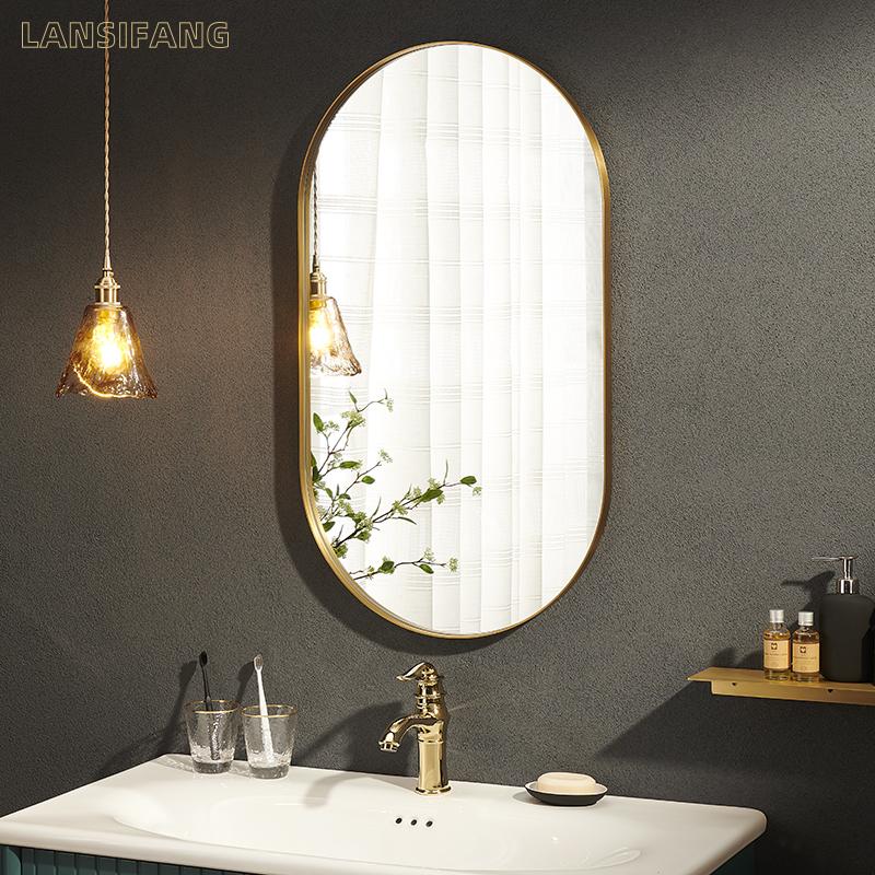 北欧不锈钢浴室镜洗手间卫生间椭圆镜欧式壁挂黄铜金色洗漱台镜子