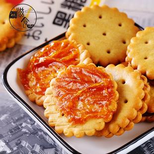 【拍5份】韩国咸蛋黄麦芽夹心饼干