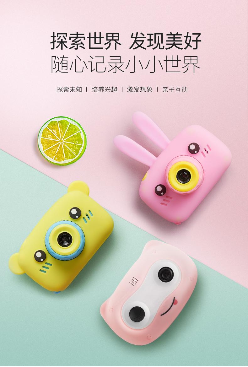 LANDZO 蓝宙 儿童数码照相机 2000W像素 含16G内存卡 天猫优惠券折后¥79包邮(¥99-20)多色可选