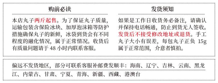 潮食奈思 潮汕牛肉丸 250g 图10