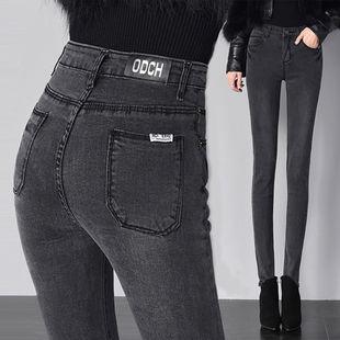 牛仔褲女加絨高腰顯瘦修身長褲