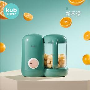 可优比宝宝辅食机蒸煮搅拌一体机研磨器辅食工具多功能婴儿料理机