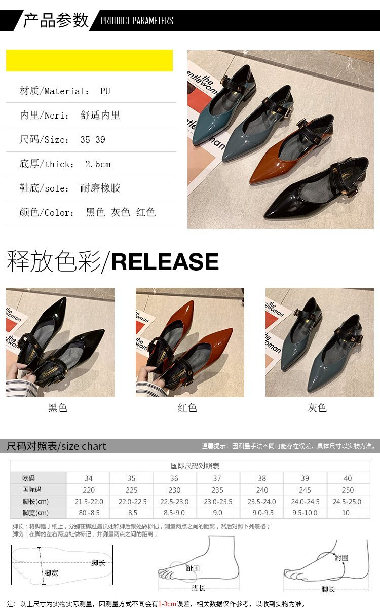 Autumn single-shoe women's 2020 new low-heeled flat-soled shoes women's one-word buckle with shallow-mouthed pointed women's shoes lacquered leather shoes 41 Online shopping Bangladesh