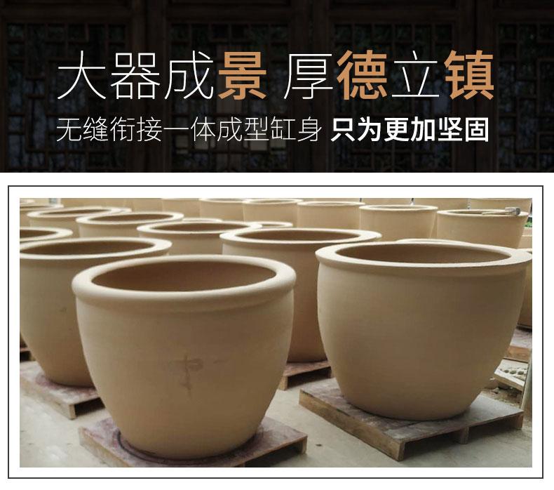 Package mail jingdezhen ceramic aquarium turtle cylinder goldfish bowl lotus flower pot lotus large painting and calligraphy tank