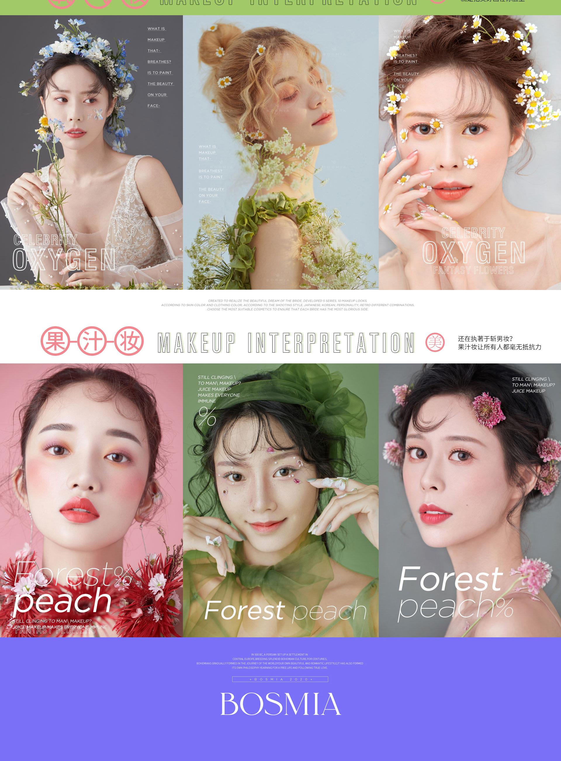 2春夏妆容PC_06.jpg