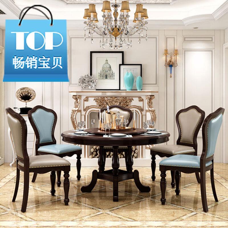 Bàn ăn nước Mỹ gỗ rắn ánh sáng sang trọng đồ nội thất bàn ăn kết hợp bàn ăn châu Âu c-type đôi bàn ăn tròn - FnB Furniture