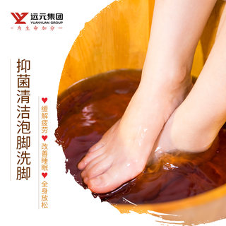 Zheng Yuanyuan foot bath antibacterial cleansing care foot bath foot bath foot bath
