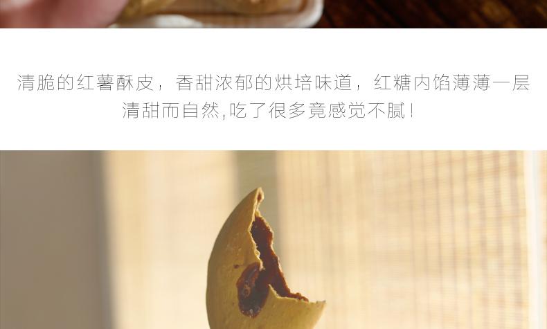 甄伴丨红糖肚脐饼潮汕小吃特产双炉饼网红零食手工糕点铜锣烧200g