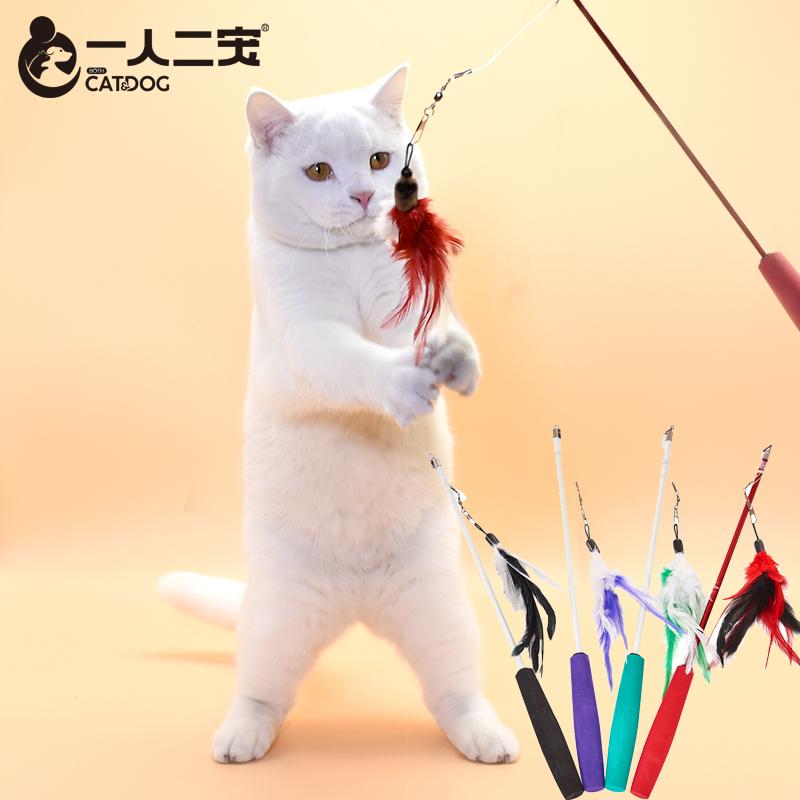 Funny cat stick telescopic que dài que lông chuông cổ tích cá que mèo cắn chống thay thế đầu vui mèo mèo đồ chơi cung cấp - Mèo / Chó Đồ chơi