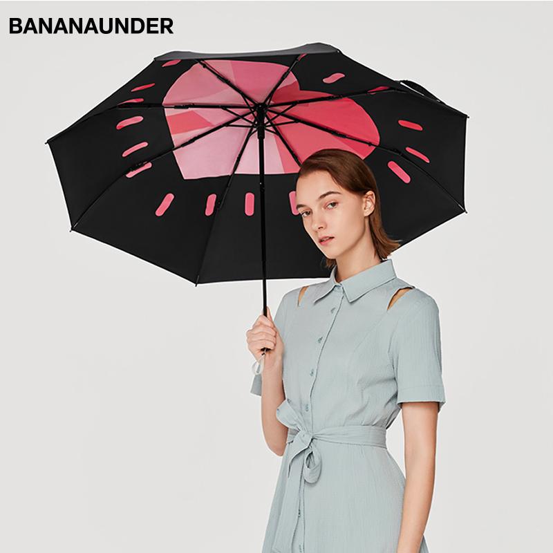 BANANAUNDER蕉下桃心防晒小黑伞折叠晴雨伞女防紫外线太阳遮阳伞12-06新券