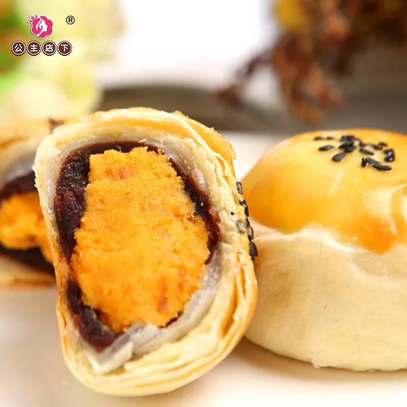 【第二件7.9】蛋黄酥55g*6枚雪媚娘日期新鲜馅饼糕点小吃零食散装