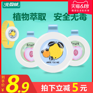 Polar fleece mosquito repellent button adults and children anti mosquito stickers baby mosquito stickers outdoor cartoon artifact portable Bracelet