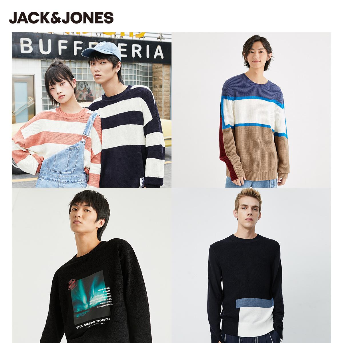 26款可选、2件:JackJones 杰克琼斯 秋冬季潮流针织衫