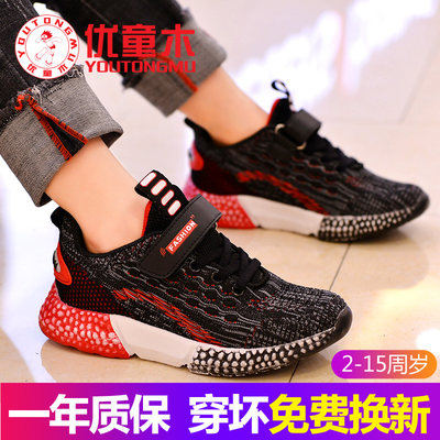 Male and girls net shoes 2021 new sports shoes spring summer casual wild trend children's sports running shoes