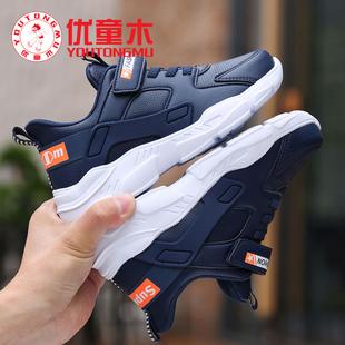 童鞋男童运动鞋2020秋季新款中大童皮面小学生休闲鞋子透气跑步鞋