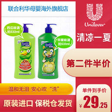 Suave swarf children's three in one shampoo & Shower Gel imported from the United States watermelon apple flavor 532ml