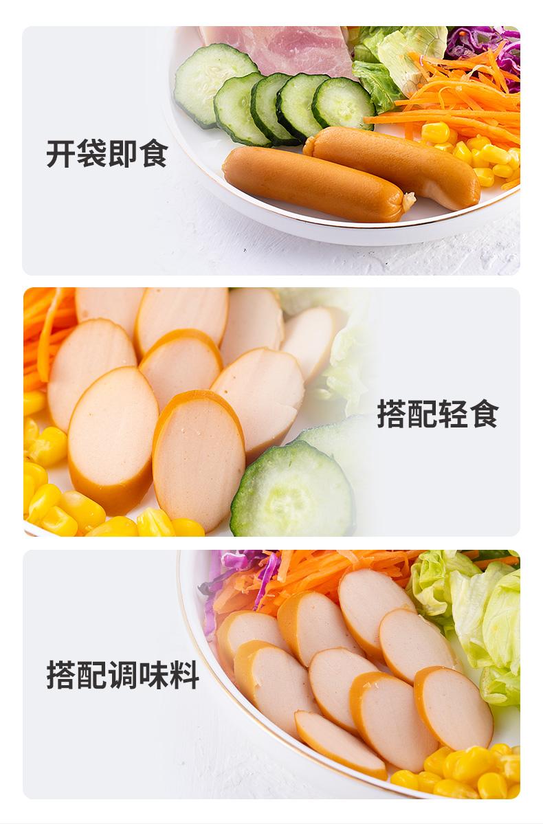 鸡胸肉肠鸡肉肠健身无低代餐淀粉脂卡解馋小零食品火腿肠即食详细照片