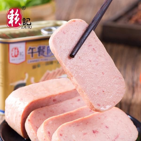 中粮代工厂 LAIKI 赖记 午餐肉 198g*3罐 天猫优惠券折后¥19.9包邮(¥24.9-5)