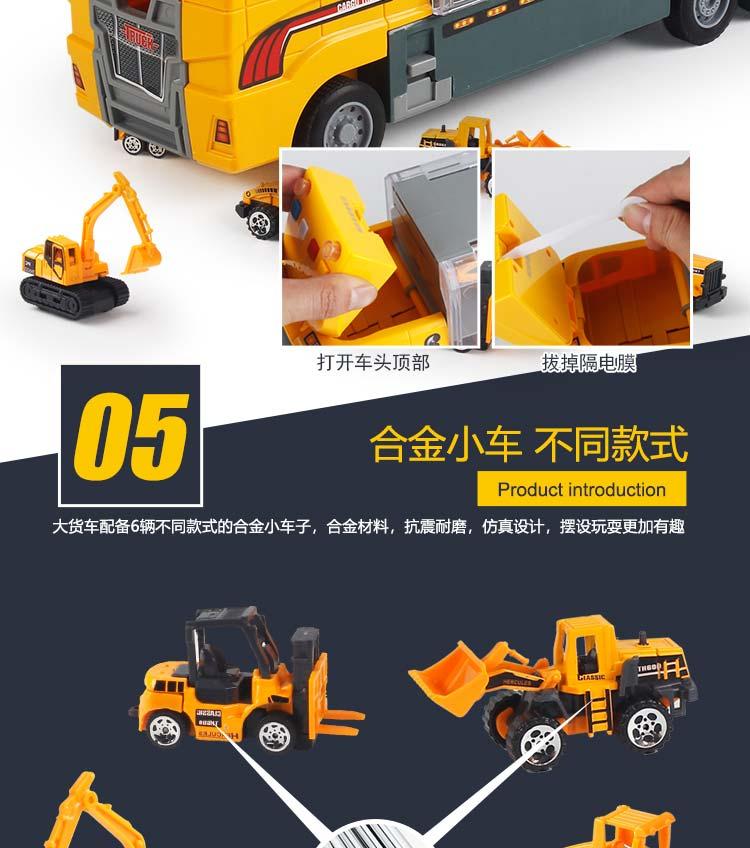儿童玩具货柜车合金工程挖土机堆高机消防车组合男孩小汽车套装收纳详细照片