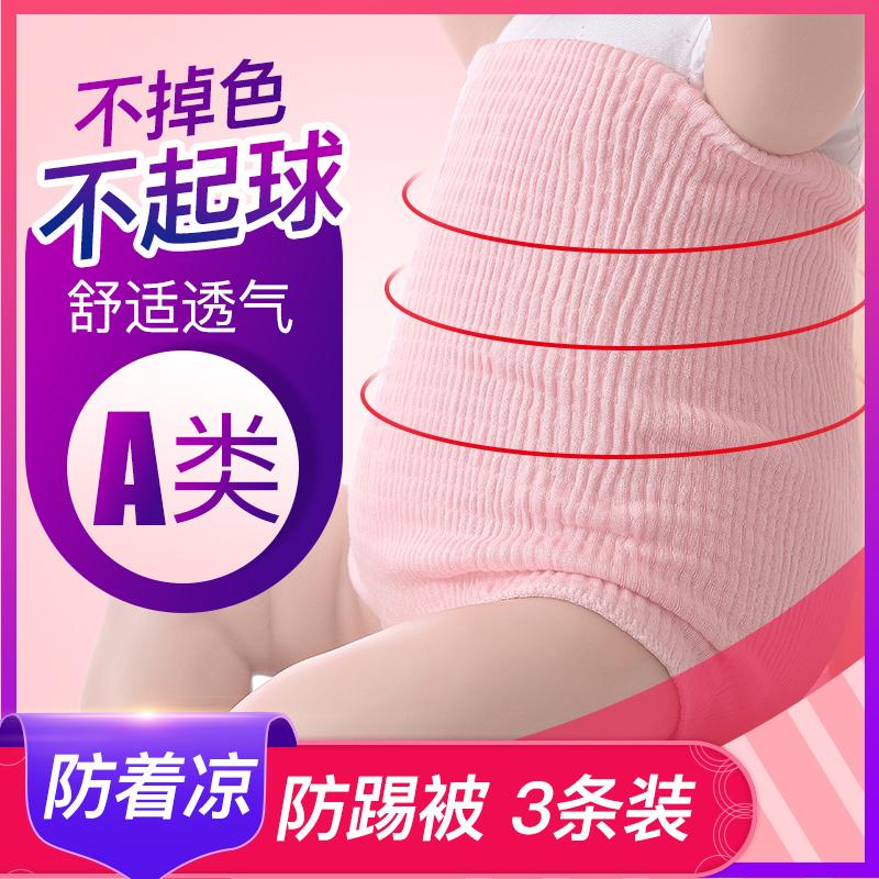 宝宝护肚围纯棉神器夏天肚兜睡觉护肚子肚脐腹围裹腹婴儿夏季薄款