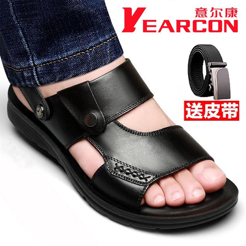 夏季新款意尔康男沙滩鞋爸爸凉鞋透皮鞋真皮中老年拖鞋俩用男士