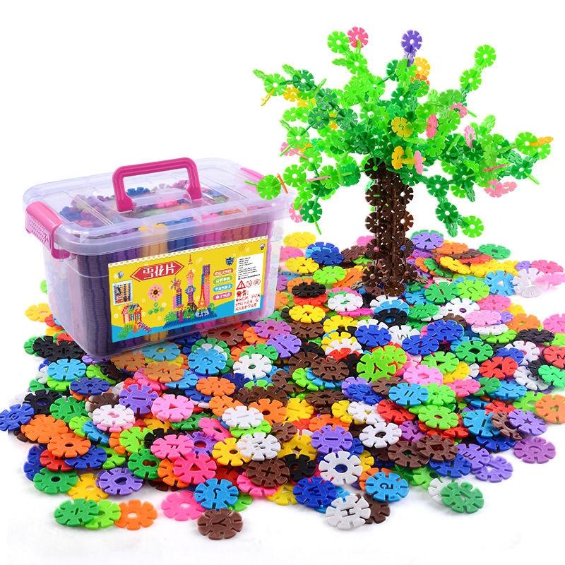 【特价1天】儿童宝宝幼儿园升级版带数字图案雪花片积木益智玩具