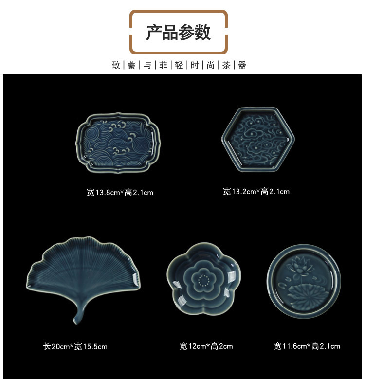 New Chinese style ceramic fruit bowl dried fruit bowl creative home sitting room tea table compote tableware tea table fruit plate