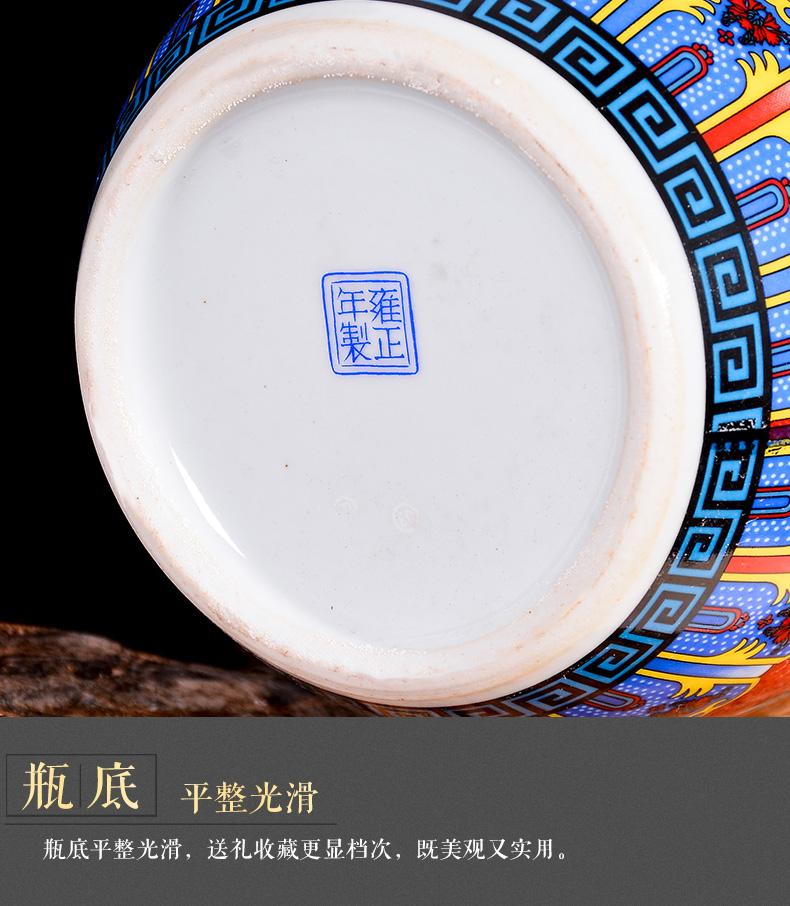 景德镇陶瓷器落地珐琅彩花瓶插花新中式客厅电视柜玄关摆件装饰品