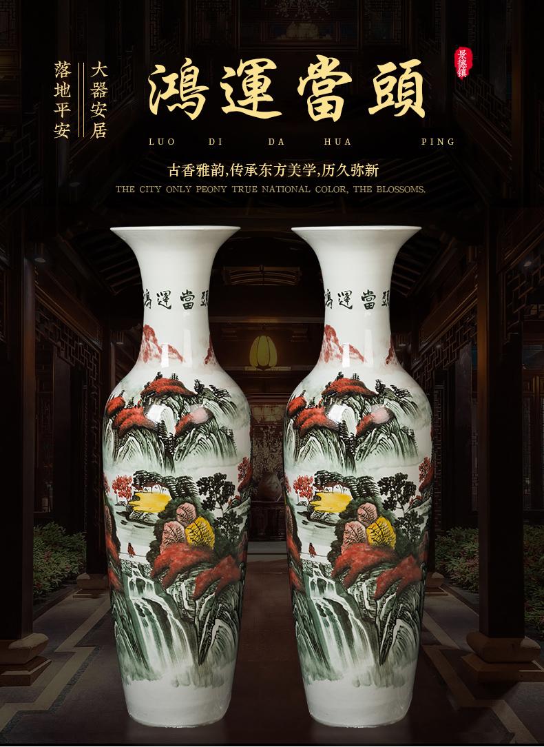 Jingdezhen ceramics sitting room of large vase flower arrangement of Chinese style hotel decoration large - sized pastel furnishing articles