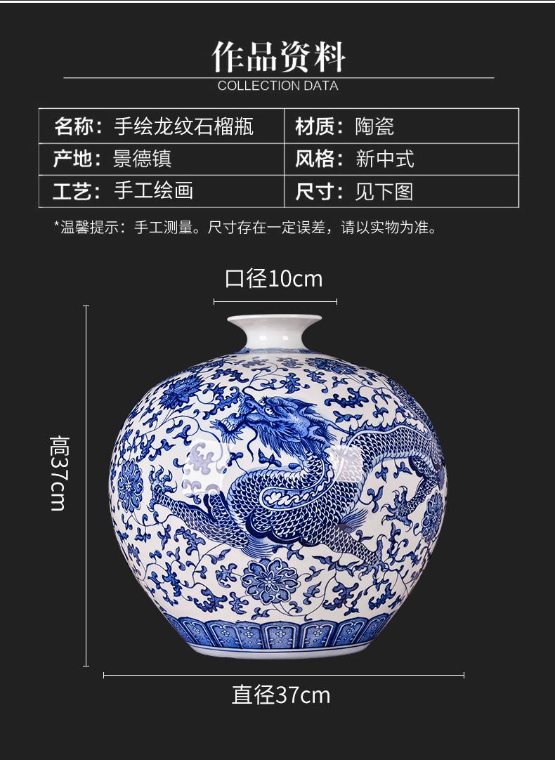 景德镇陶瓷器仿古龙纹青花花瓶摆件新中式客厅插花电视柜装饰摆设