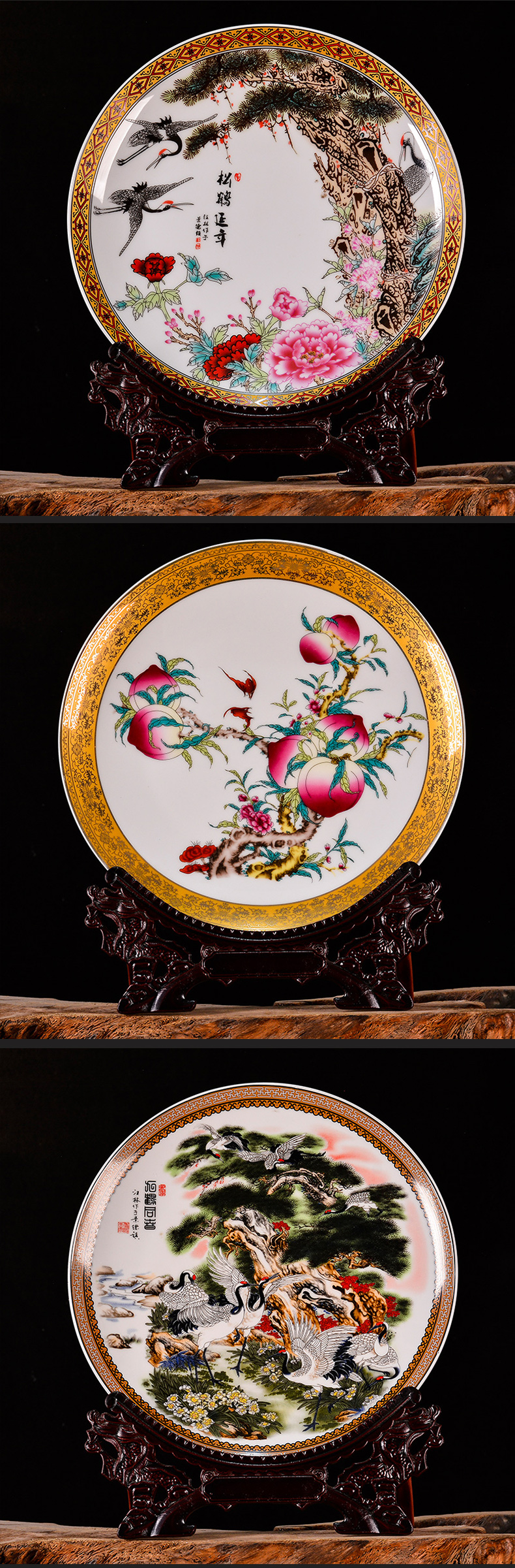 Jingdezhen ceramics decoration plate fu lu shou samsung new Chinese style household porcelain rich ancient frame crafts are sitting room