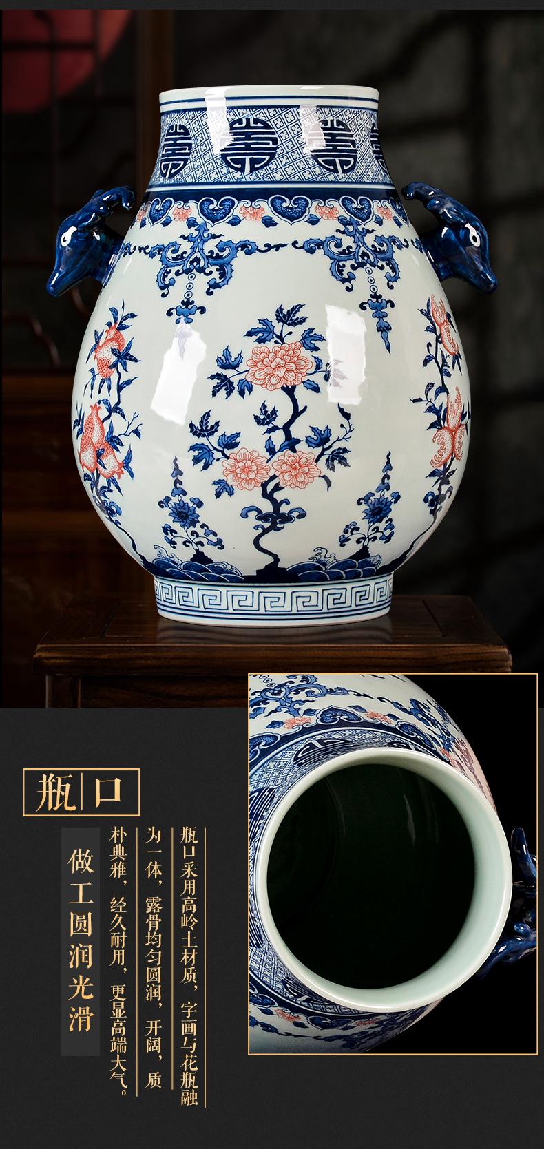 景德镇陶瓷器花瓶仿古青花瓷中式家居客厅插花电视柜书房装饰摆件