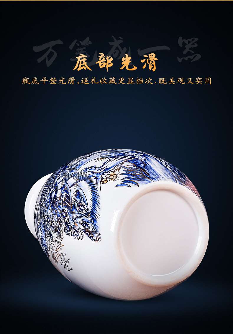 Jingdezhen ceramic figure the see colour blue peacock vase flower arranging the sitting room TV ark type rich ancient frame decorative furnishing articles