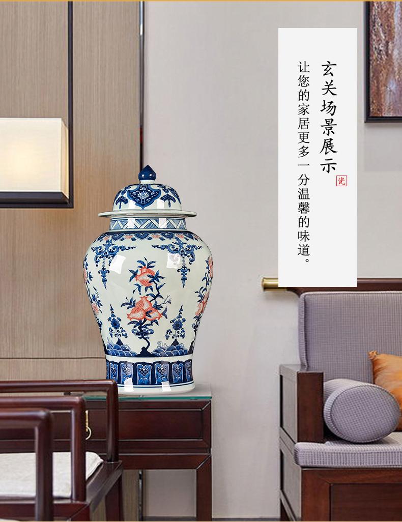 景德镇仿古陶瓷青花釉里红寿桃将军罐储物罐中式装饰客厅玄关摆设