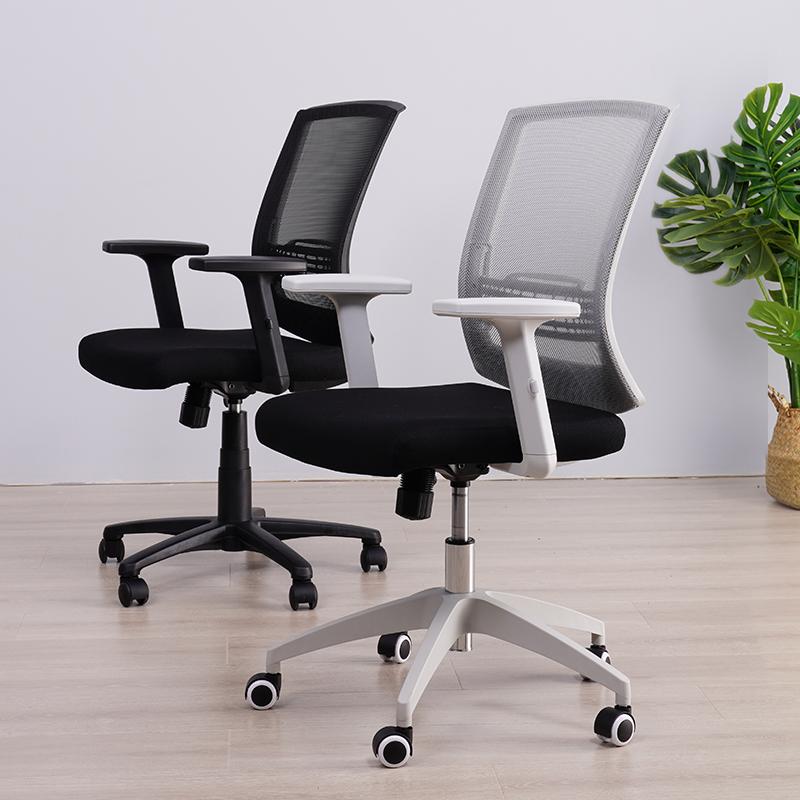 中威电脑椅家用舒适久坐转椅可升降座椅电竞椅子靠背办公椅子简约