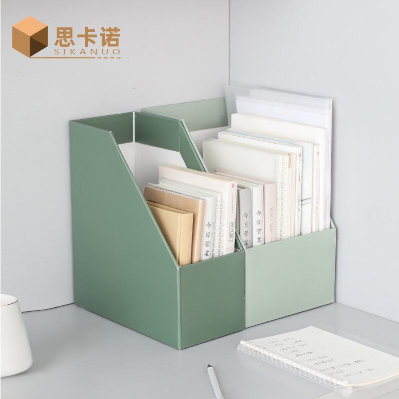 【速抢】桌面收纳盒学生书架