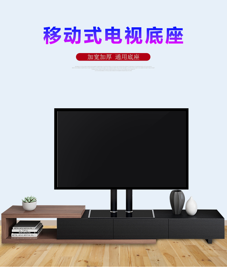 全館免運 通用索尼電視桌面立式座架子X7500F/X8000G/X8500G/X9500G/X9500H 促銷折扣